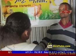 Ethiopian News - ETV 1PM Full Amharic News - Oct 4, 2011