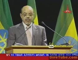ETV 8PM Full Amharic News - Dec 4, 2011