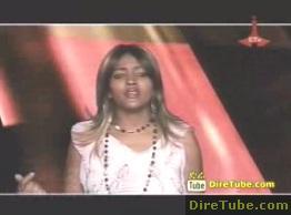 Bishtia Borsha - Denu
