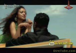 Yene Hasab Ft. Jada [NEW! Video Clip]