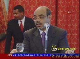 ETV 8PM Full Amharic News - Oct 7, 2011