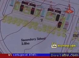 ETV 8PM Full Amharic News - Jan 11, 2012