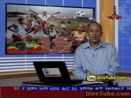 ETV 1PM Sport News - May 20,2011