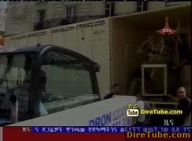 ETV 1PM Full Amharic News - Jun 28,2011