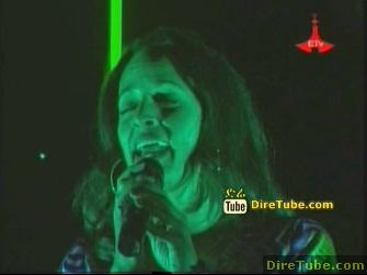 Emilia Teshome and the Night @Concert in Ghion Hotel