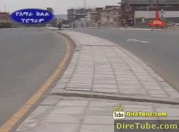 Ethiopian City Rank