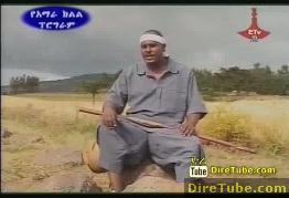 Ashebir Belay - Haye Bel Welo