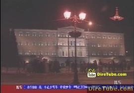 ETV 8PM Full Amharic News - Oct 21, 2011