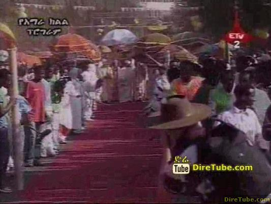 Epiphany Celebration across Amhara Region Part 1 of 2