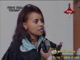Ethiopian Development