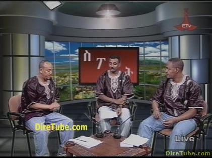 Ethio-Sport - Ethio Sport Talk and Highlights - Part 2