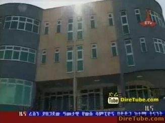 Government Officials Sentenced to 10 Years with Corruption