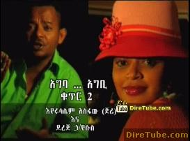 Agba . . .Agbi - [NEW Ethiopian Video Clip]