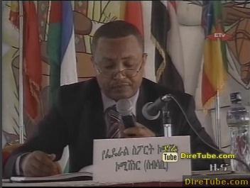 Ethio-Sport - ETV 8PM Sport News - Jan 5, 2010