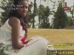 Ethiopian Traditional Music Selection