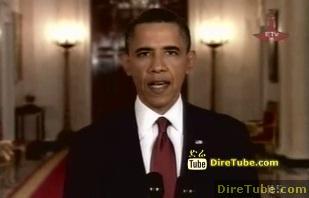 Ethiopia offers congratulation on death of Osama