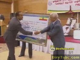 Ethiopian News - ETV 1PM Amharic News - Aug 24,2011