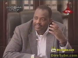 Interview with Shiferaw Shigute on the Ended 2003 Budget Year