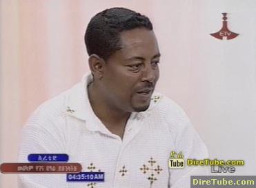 Arhibu Special with Funny Ethiopian Masinko Players - Part 3