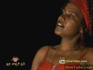 Werkezebuo G-Egzaber - Tizita