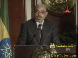 ETV 1PM Full Amharic News - Sep 18,2011