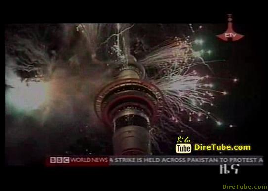 ETV 8AM Full Amharic News-Jan 1, 2011