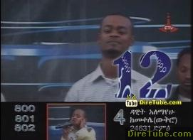 Tamrat Gebre  Front (Dance) The Last Top 20 Contestants - Jul 2,2011 - Part 2