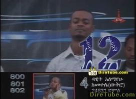 Ethiopian Idol - Tamrat Gebre  Front (Dance) The Last Top 20 Contestants - Jul 2,2011 - Part 2