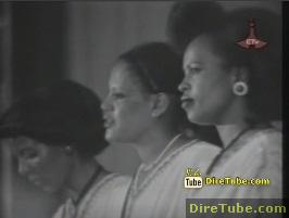 Ethiopian Oldies Music Collection