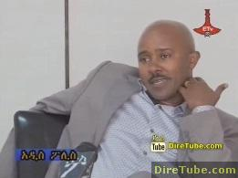 Fighting for Copyright Violation in Ethiopia - Part 1