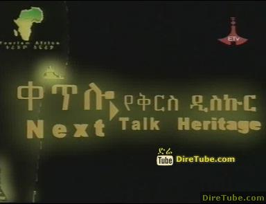 Tourism Africa - Explore Tanzania