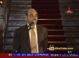 Ethiopian News - ETV 8PM Full Amharic News - Oct 6, 2011
