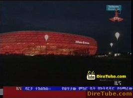 ETV 1PM Sport News - Jul 28,2011