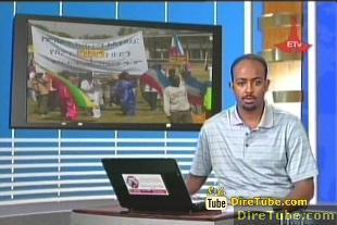 ETV 1PM Sport News - Feb 16, 2011