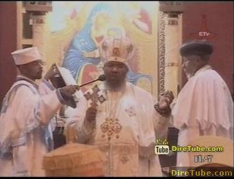 ETV 1PM Full Amharic News - Jan 7, 2010
