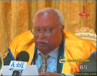 ETV Full Amharic News 8PM - Oct 21, 2010