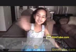 Le Enas Ethiopia - 4 Years old Ethiopian little Girl [Must SEE]