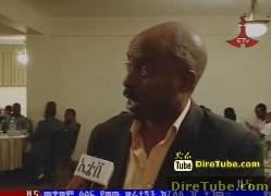 ETV 1PM Sport News -  Nov 25, 2011