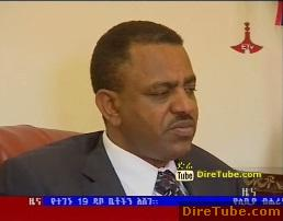 ETV 8PM Full Amharic News - Oct 8, 2011