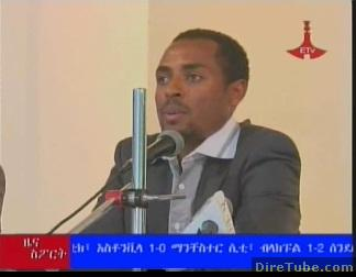 Forum on Ethiopian Athletics - Part 2