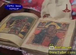 Ethio-Tourism - Ginb Georgis Gedam