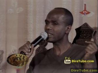 Meet Musician Fikiraddis Neqatibeb & Her Husband Abebe Birhane - Part 1