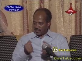 ETV Amhara Program - YeAbay Wedaj - Interview with Dr. Yakob Arsalu - Part 2
