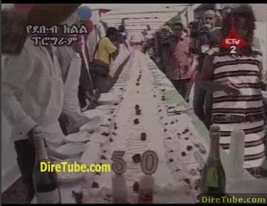 Biggest Cake in Africa for 50th anniversary of Hawassa