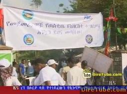 ETV 8PM Full Amharic News - Nov 27, 2011