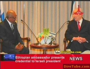 Ethiopian ambassador presents credential to Israeli President