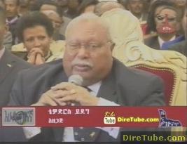 Ethiopian Related Entertainment News - Jun 20,2011