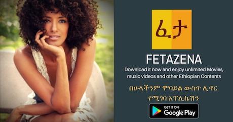 Download FetaZena APP