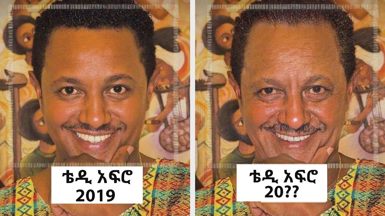 ፊት የሚያሰረጀው አፕ አርቲሰቶቻችንን ምን እዳደረገ ተመልከቱ !!! Ethiopian Artist Face App Challenge