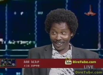 Arhibu - Interview with Abebe Araya - Part 2